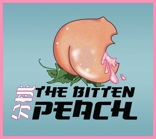 The Bitten Peach